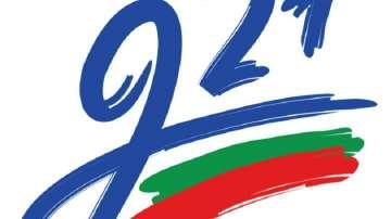 Движение 21 избира ново ръковдство на конгреса на партията