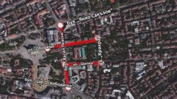Част от централната градска част на София ще бъде затворена за движение