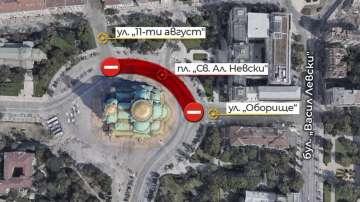 Въвеждат временна организация на движението в София за посещението на папата