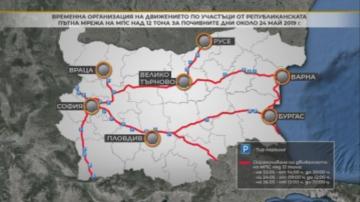 Засилено полицейско присъствие по пътищата заради 24 май, баловете и изборите