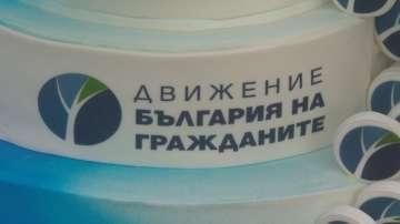 """Движение """"България на гражданите"""" настоява за широка дясна коалиция за изборите"""