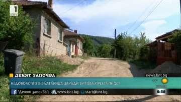 Недоволство в Златарица срещу битовата престъпност