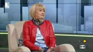 Гледайте в Извън играта - Анета Сотирова на 70