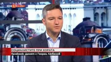 Опозицията слиза при хората - говори Кристиан Вигенин