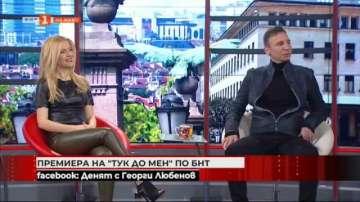 Тук до мен - новият музикален проект на Виктор Калев и Нели Петкова