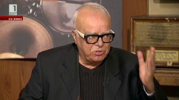 На 83 г. почина проф. Юлиан Вучков.Юлиан Вучков е роден