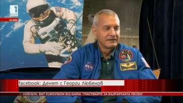 Астронавтът Ричард Линехан пред БНТ: Космосът ще промени нашата биология