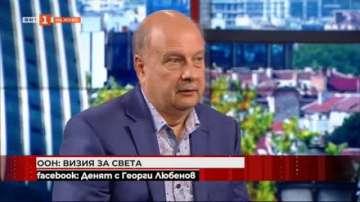 Георги Марков: Европа без Америка е незащитим континент