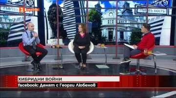 Каква е ролята на Русия за освобождението на България