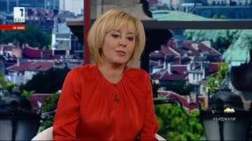 Мая Манолова: Много институции стоят на страната на повечето монополисти