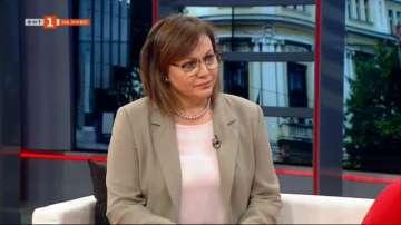 Нинова: Партия на Радев няма да е удар за БСП, а алтернатива на ГЕРБ