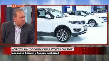 Какво ново да очакваме на Софийския автосалон?