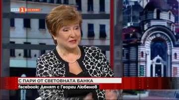 Кристалина Георгиева пред БНТ: Засега не се очаква нова финансова криза