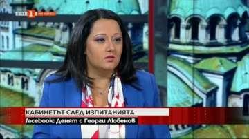Лиляна Павлова: Левицата атакува правителството на ГЕРБ с поредица от вотове