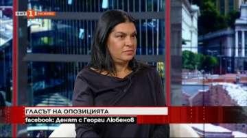 Велислава Кръстева: ДПС настоява за отстраняване на Валери Симеонов от властта