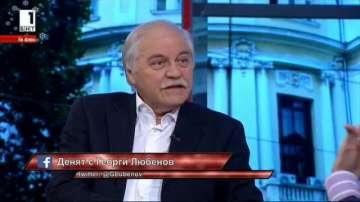 Владко Мурдаров за тенденциите в българския език