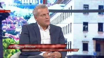 Петър Москов: Държахме се като в детската градина
