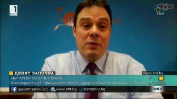 Български успех в Япония