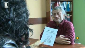 Как се живее в България с диагноза СПИН?