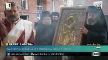 Как помага чудотворната икона на Света Богородица?