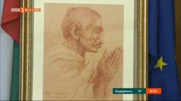 Годината на Махатма Ганди