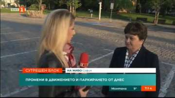 Промени в движението в София заради посещението на папата и военния парад