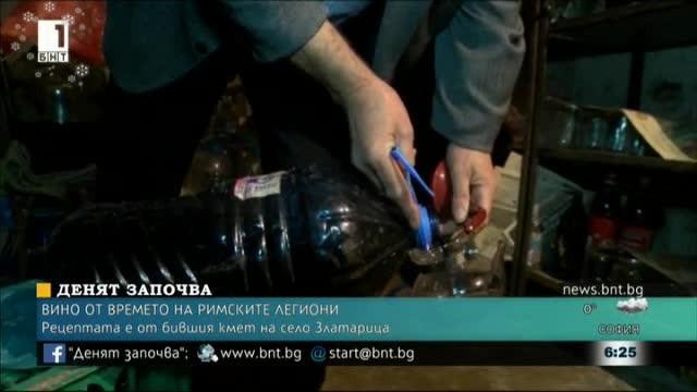 Бивш кмет на Златарица се е посветил на нетрадиционно хоби