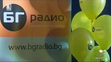 БГ Радио празнува 15 години