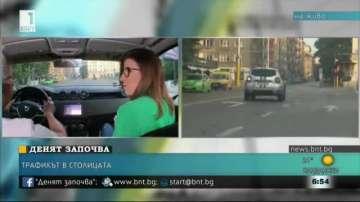 Експеримент на БНТ:Колко време отнема придвижването в София по време на ремонти?