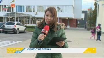 Новият кмет на Перник Станислав Владимиров: Аз съм диалогичен човек