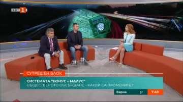 Йонко Иванов: Ако бонус-малус тръгне, очаквайте учебните автомобили на улицата
