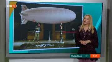 """АРТ посоки с Галя Крайчовска: Главна роля за любовта в """"Казимир и Каролине"""""""