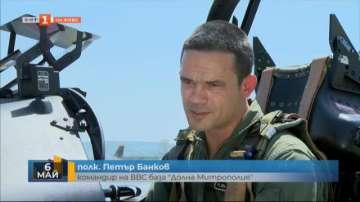Висшето военновъздушно училище в Долна Митрополия отново ще отвори врати