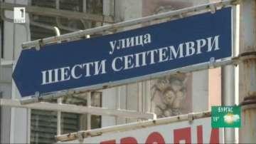 Историята на улица 6-ти септември в центъра на София