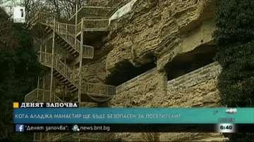 Кога ще бъде обезопасен Аладжа манастир?