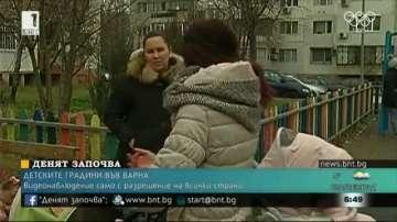 Във Варна ще се допитат до родителите за видеонаблюдението в ясли и градини