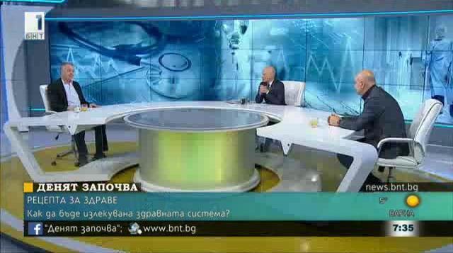 Д-р Дечев: Проблемът се преекспонира от пациенти, подпомагани от производители (видео)