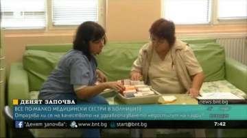 От 15 г. във Видин няма нови медицински кадри (видео)