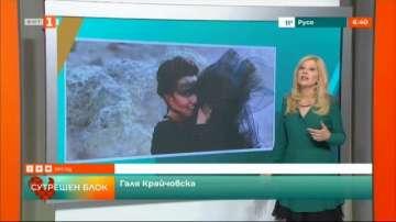Арт посоки с Галя Крайчовска: Милица Гладнишка - кино истории на петолинието