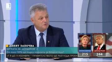 Вицеадмирал Пламен Манушев: Решаваща е втората битка