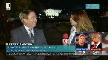Проф. Асен Асенов: Милиардер спечели доверието на милиони