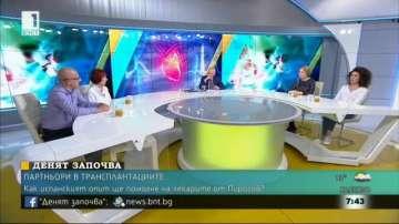 Д-р Айа Таха: Проблемът с донорството в България е въпрос на организация
