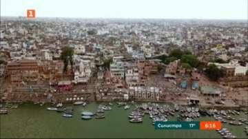 Река Ганг - свещена или отровна