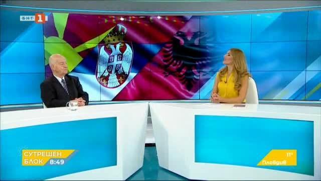 Лидерите на Сърбия, Албания и Северна Македония ще обсъждат план,