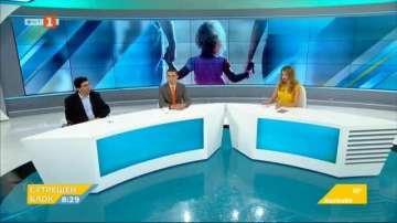 """Център """"Амалипе"""": Ситуацията в Сливен вероятно ще продължи и на други места"""