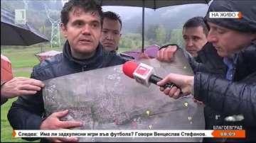Ще строят ли каменна кариера край село Лозен?