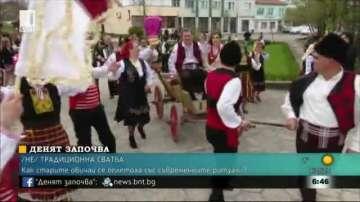 Нетрадиционна българска сватба в Ямбол