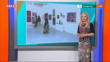Арт посоки: Българската перспектива в модернизма