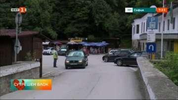 Редно ли е да има платен паркинг пред Дряновския манастир?