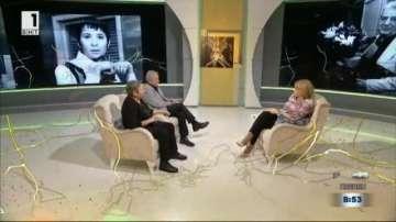 Гледайте в Извън играта Стефан Цанев и Доротея Тончева